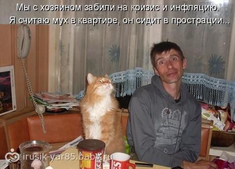 написать поэму....   Петр Новыш