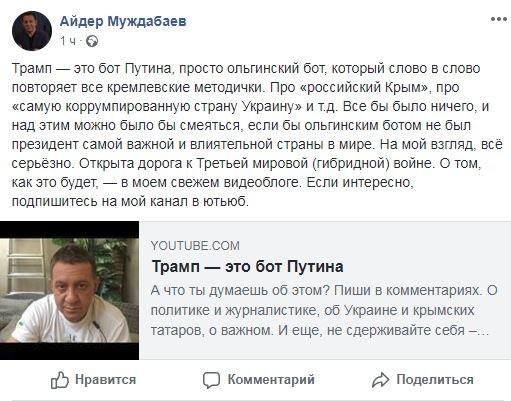 Зарево над Днепром. Или дикий разрыв сопредельных шаблонов)))
