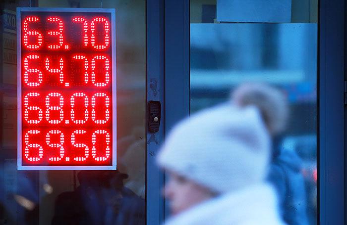 Обменять валюту в России ста…