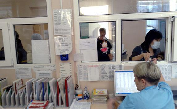 В севастопольских поликлиник…