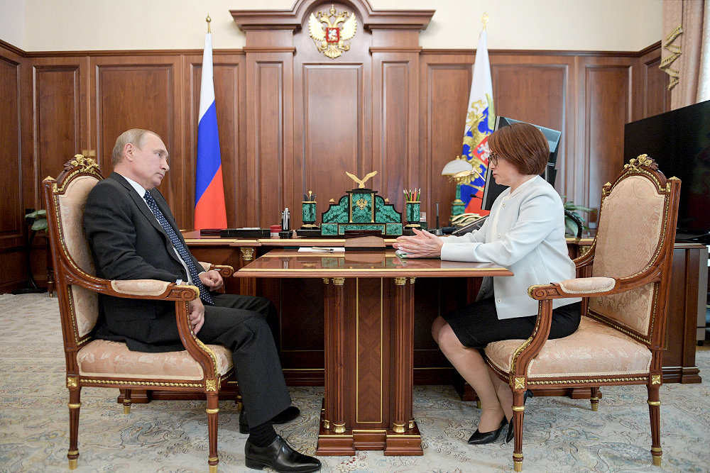 Путин обсудил с Набиуллиной …