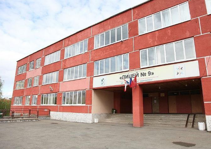 Четверо пермских младшеклассников попали в инфекционную больницу