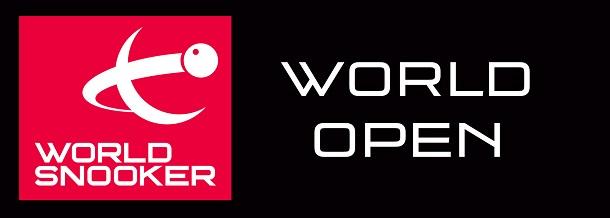 Онлайн трансляции World Open 2018