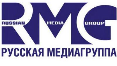 Сотрудники «Русской медиагру…