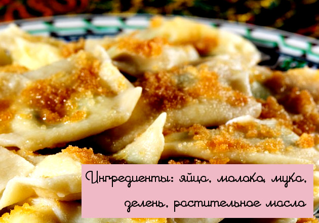 Ленивые и могучие блюда: притворись отличной хозяйкой!