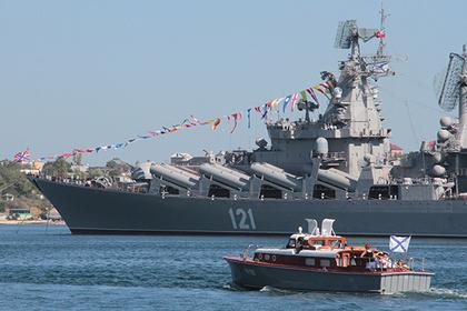 Отсутствие у России полноценного флота связали с Украиной