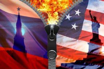 День, когда Россия реально начала угрожать Америке