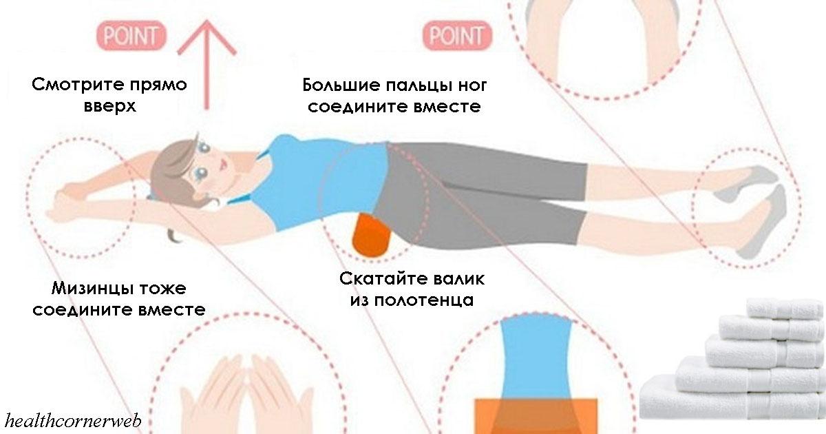 Как похудеть, не вставая с дивана (японский способ)