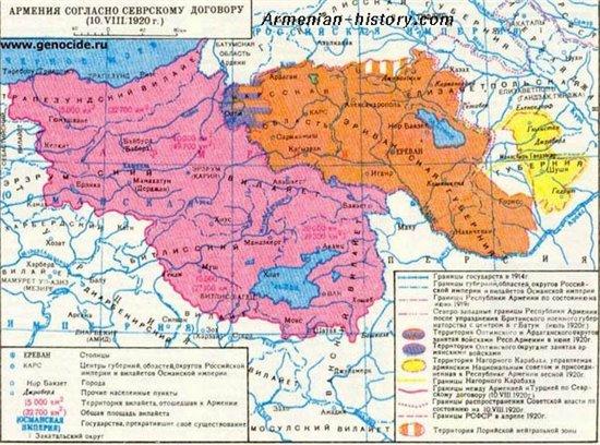 Путин может на законных основаниях лишить Турцию 30% ее территорий (Карта)