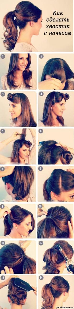 Как сделать прически на средние волосы фото домашнее