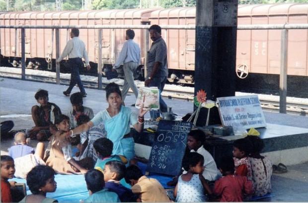 Урок в школе, расположенной на железнодорожной платформе