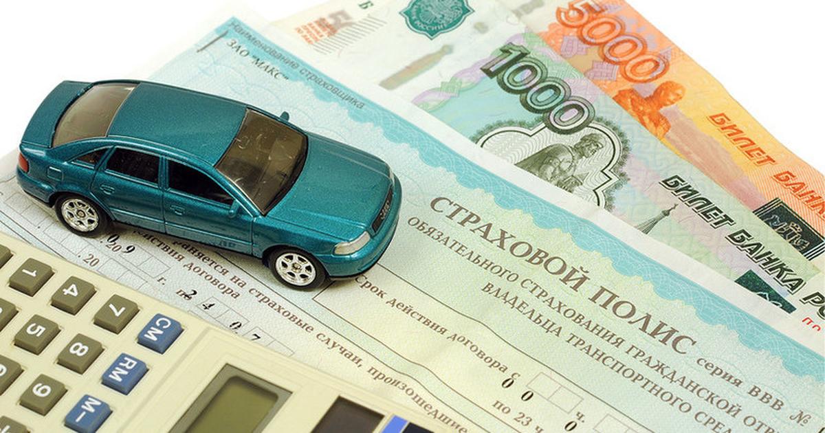Реформа ОСАГО: полис на три года и новые тарифы