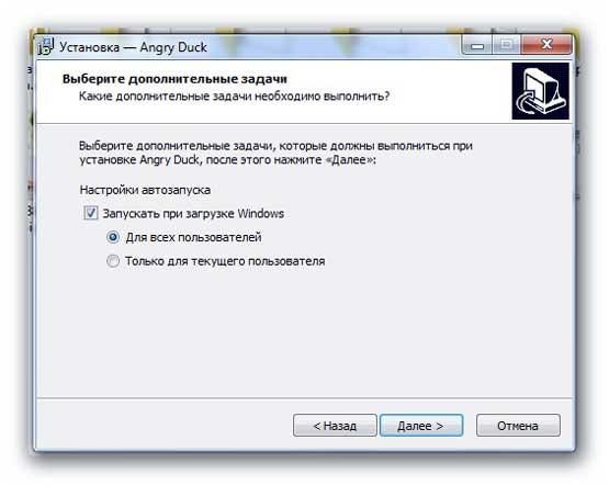 Optimakomp ru221