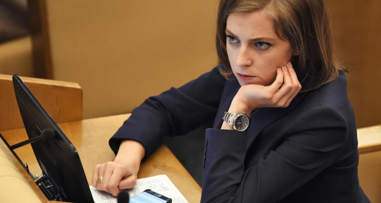 Наталья Поклонская: Хватит превращать страну в бандитскую малину!