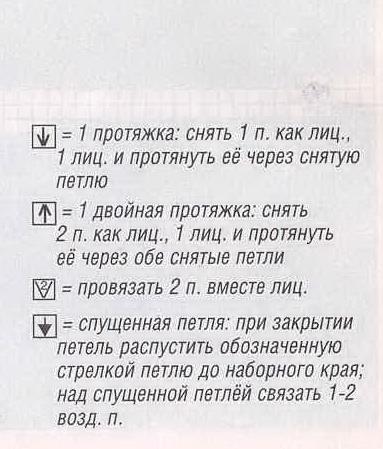 5426854_112 (383x449, 69Kb)