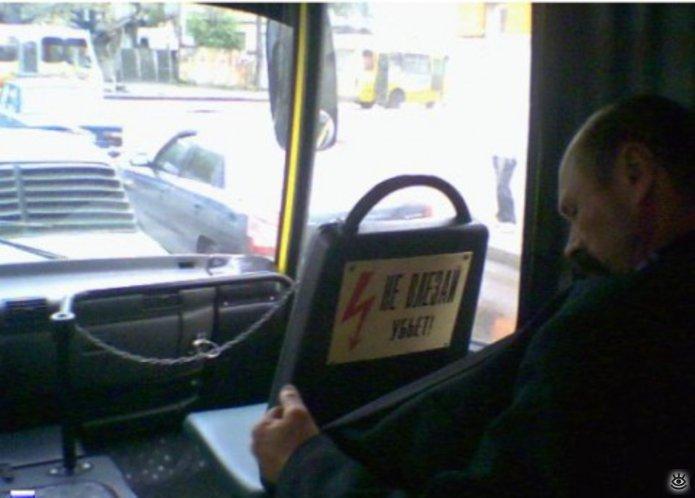 Послания водителей 24