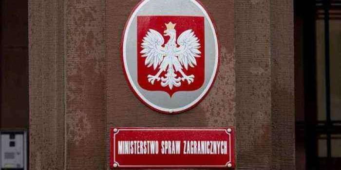 Польша вызвала посла РФ после его замечаний о Второй мировой войне