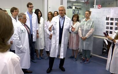 Собянин обсудил с учеными Курчатовки развитие науки в столице