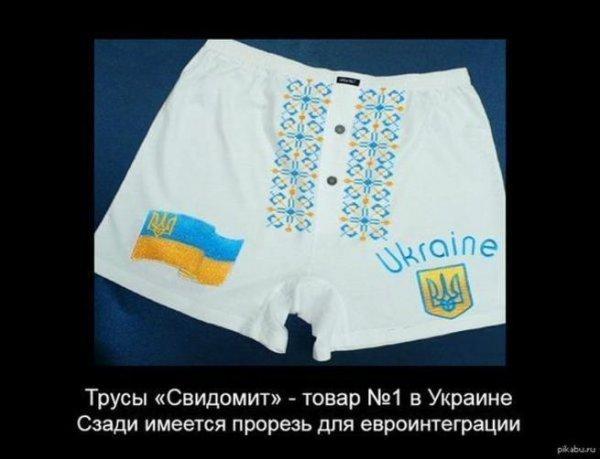 Немного зарисовок из похмеляющейся Украины...
