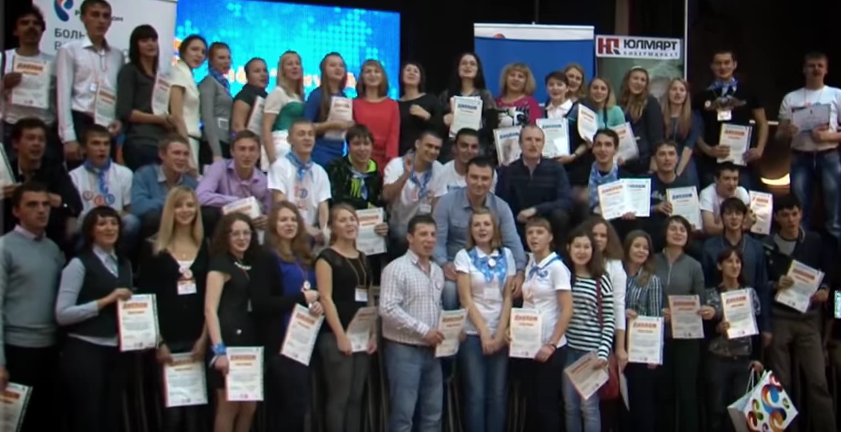 Всероссийский молодёжный слёт инструкторов-добровольцев «ВнуЧАТ» 2015