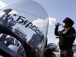 Новость на Newsland: Казаки будут патрулировать улицы Москвы на мотоциклах