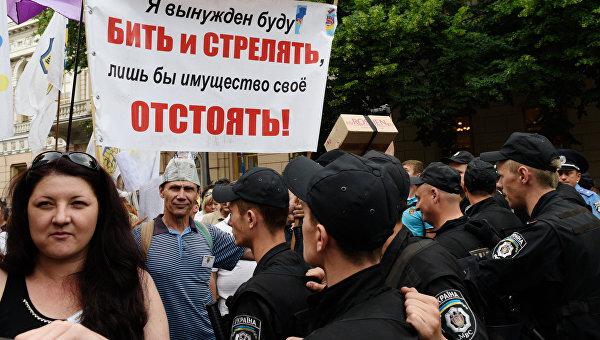 Зачем Вашингтону дефолт Украины