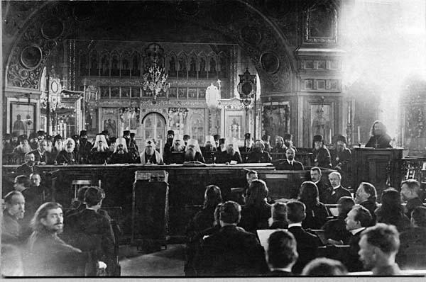 Об отношениях Советской власти и Русской Православной Церкви в первой половине XX века