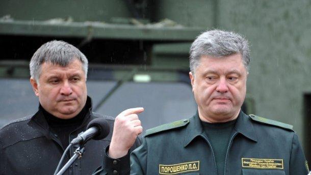Запасаемся попкорном: Порошенко собрался увольнять Авакова