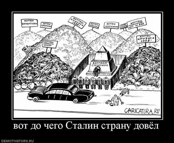 Здравые рассуждения о ГУЛАГЕ.
