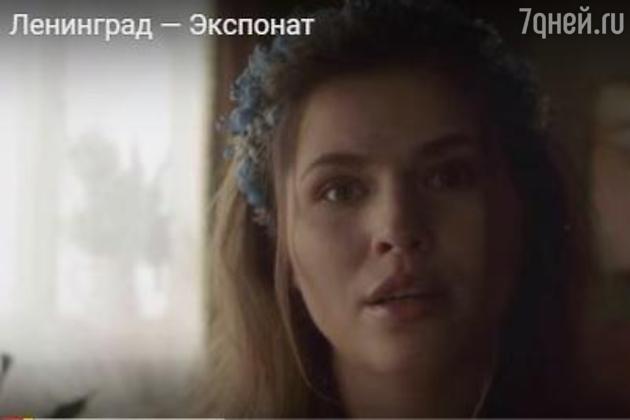 После клипа «Ленинграда» мод…