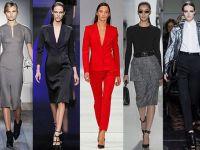 Классический модный стиль