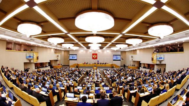 Госдума одобрила в первом чт…