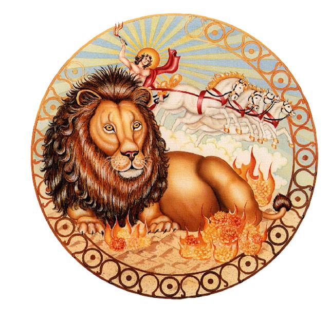 Гороскоп для льва работа на 2016 год