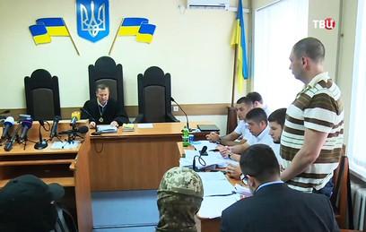 Украинский суд арестовал имущество Кирилла Вышинского