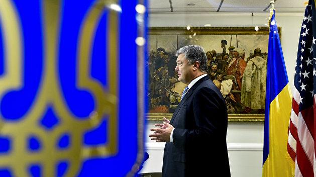 «А теперь Порошенко»: Будущее Украины после встречи Путин —Трамп