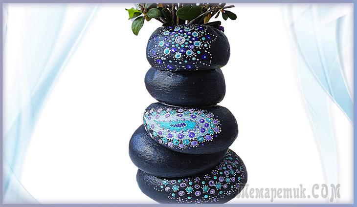 Оригинальная ваза из камней