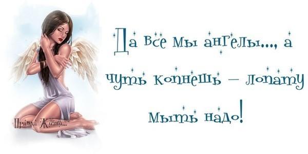 http://mtdata.ru/u24/photoEF4B/20947917331-0/original.jpg#20947917331