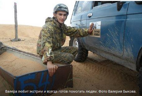 Волгоградец среди ночи проехал 150 километров, чтобы вытащить застрявшие в грязи машины незнакомцев