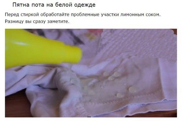 8 бытовых хитростей для одежды и обуви