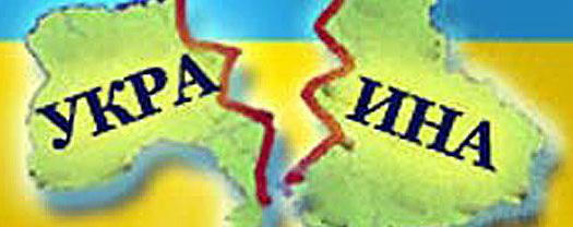 """""""Украина должна быть ликвидирована"""" – Ваджра"""
