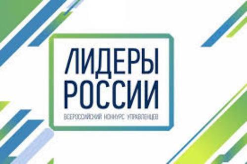 """""""Лидеры России"""" - можно ли купить победу?"""