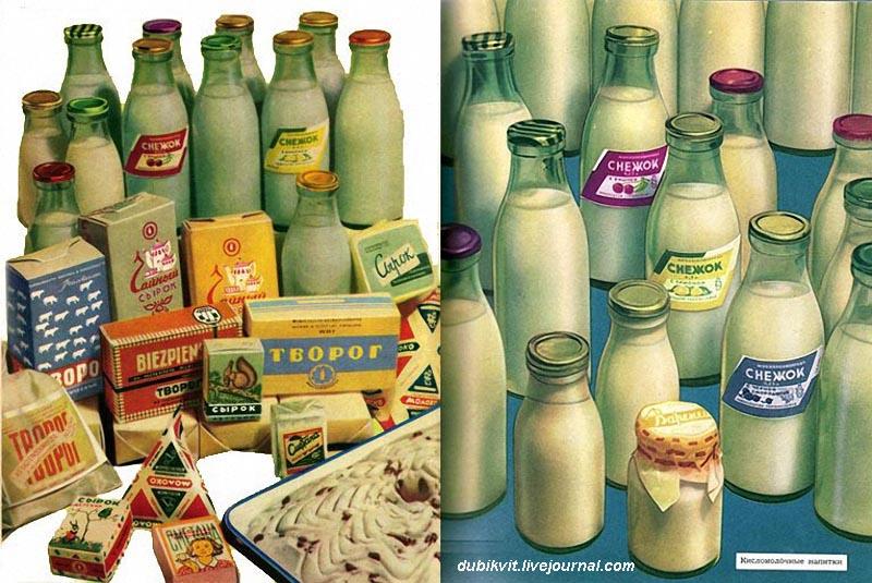 По волнам нашей памяти! Молоко и молочные продукты СССР  По волнам, молоко, молочные продукты, памяти, ссср