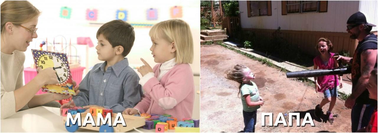 Родители придумывают новые игры для детей. дети, мамы, папы, юмор