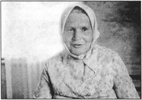 Сергеева Ольга Федосеевна