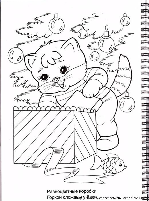 Раскраска кошка на новый год