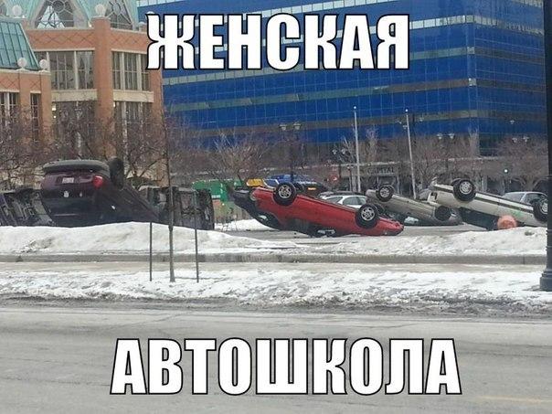 Веселые автокартинки