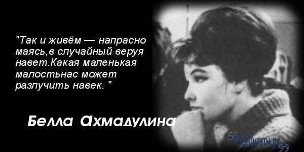 http://mtdata.ru/u24/photoF161/20796880074-0/original.png