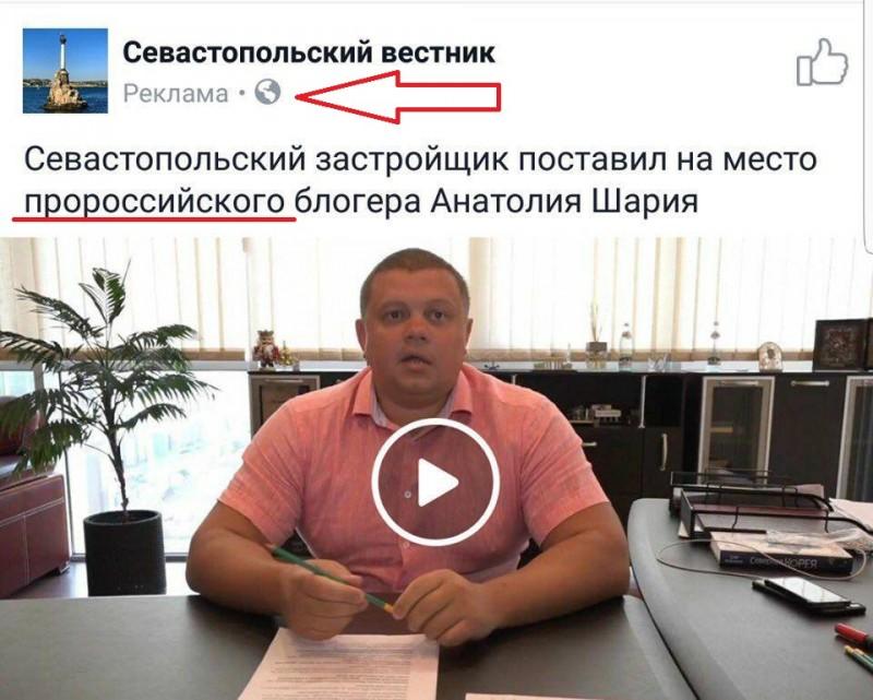 Севастопольские застройщики-…