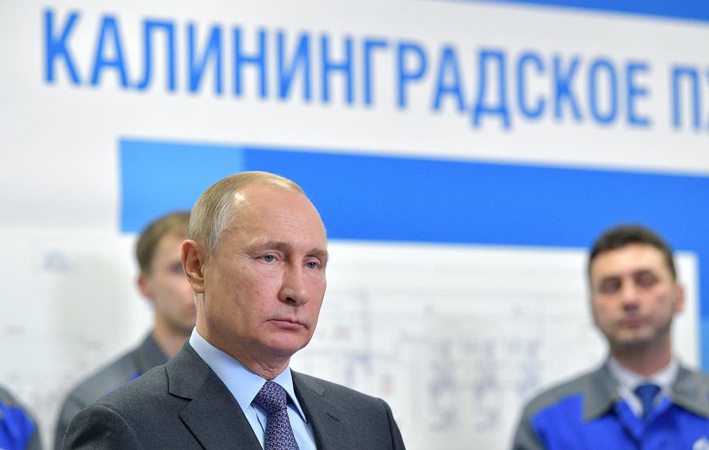 Путин заявил, что Калининградская область больше не зависит от транзитных поставок газа
