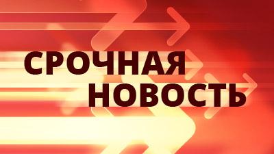 Путин и Керри встретятся во вторник